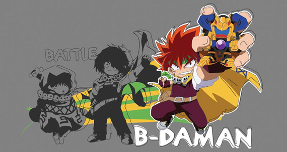 Battle B-Daman poster
